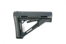 Magpul  CTR Stock Black - Product Image